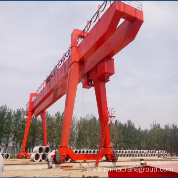 General Purpose Double Girder Gantry Crane