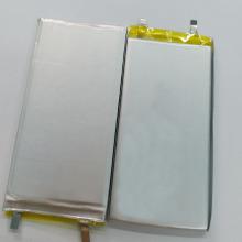 3.7 В перезаряжаемая литиевая батарея Плоский пылесос