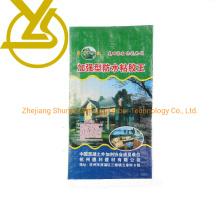 Plastic 5kg 10kg Rice PP Woven Polypropylene Fertilizer Sack Bag