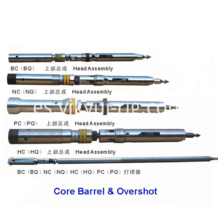 Core Barrel Overshot Assembly For Sale 1