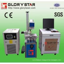 ND: YAG Laser Marking Machine DPG-50