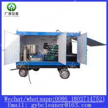 Industrial Cooling Pipe Cleaning System 1000bar