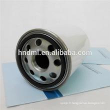 Filtre à huile à filtre Lb13145 / 3 séparateur