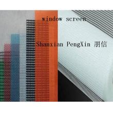 (Fabrik) heißer Verkauf niedriger Preis Moskitonetz für Fenster / Moskitonetze für Fenster