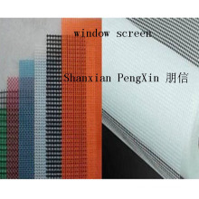 (factory) hot sale low price mosquito net for windows/mosquito nets for window