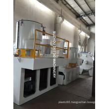 SRL Series Powder Mixer Unit for PVC