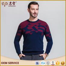 Pull design pour homme 100% laine mérinos col rond marine vêtements d'extérieur ou sous-vêtement pull pour homme