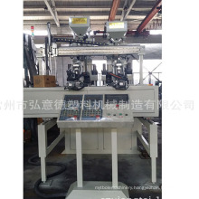 Ht-30 High Quality Injection Molding Machine for 2 Colors Injection Goods