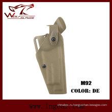 Тактические Gear Safriland 6320 Тактический пистолет Кобура для M92