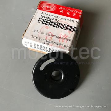 Couvercle d'arbre de sortie de voiture pour BYD, 5T-09-1701437