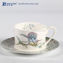 200ml kleine Kapazität Vogel Malerei natürlichen Stil feine Knochen China dekorative italienische Espresso Tasse, Kaffee Geschenk-Sets
