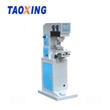 Precio de la máquina de impresión de almohadilla pequeña