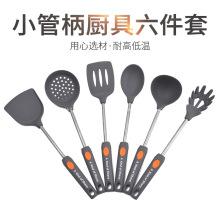 Evite los utensilios y trajes de cocina de silicona Hot Slice