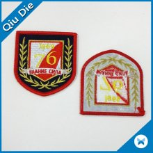 3D Clothing Patch Embroidered with Merrow Border