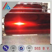 Bunter Druck Metallisierte PET-Folie / Aluminium-PET-Folie für Dekoration