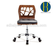 Modern plywood design living room chair, computer chair with web design back rest