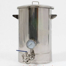New Style Low Cost Stainless Steel 15gallon Brewery Equipment for Home Use