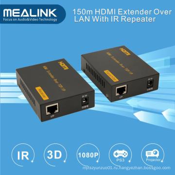 150м на один кабель cat5e/6 кабель HDMI удлинитель