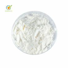CAS 1094-61-7 99% Nmn Nicotinamide Mononucleotide Powder