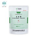 Tylosin tartrate sulfadimidine soluble powder,Antibacterial drugs