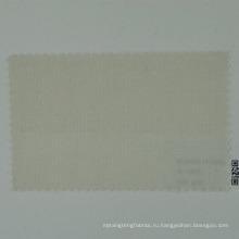 белый и черный классический фрак материал для гончих человек дизайн зубная