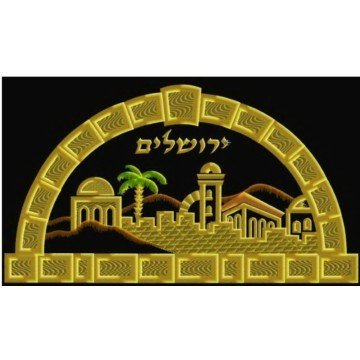 Velvet Bag for Jewish Judaica Judaism Tallit Prayer Shawl Tefillin
