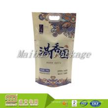 FDA одобрен Цена по прейскуранту завода высшего качества Подгонянная Самомоднейшая Конструкция печатание Прокатанный пластиковый Рис для варки в пакетиках