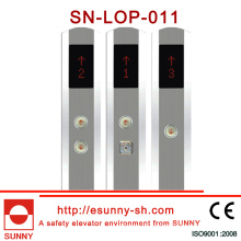 Панель клавиш Cop Lop Elevator (SN-LOP-011)