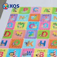 L'assurance de la qualité non-toxique TPU enfants jouent mat formamide GRATUIT