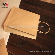 hot sale cheap paper household bag