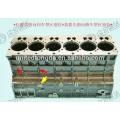 Оригинальный блок цилиндров A30-1002015 * yuchai YC6A * для автобусов и грузовиков