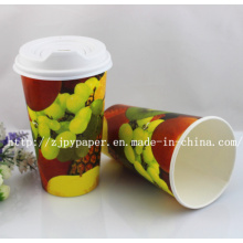 Coffee Specialized Cup as Your Required (England Market) -Csc-2