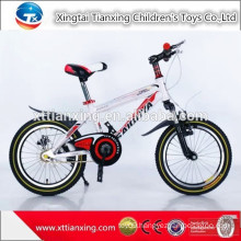 Wholesale Kids Mountain Bicycle / Wholesale China Bike From Manufacturer