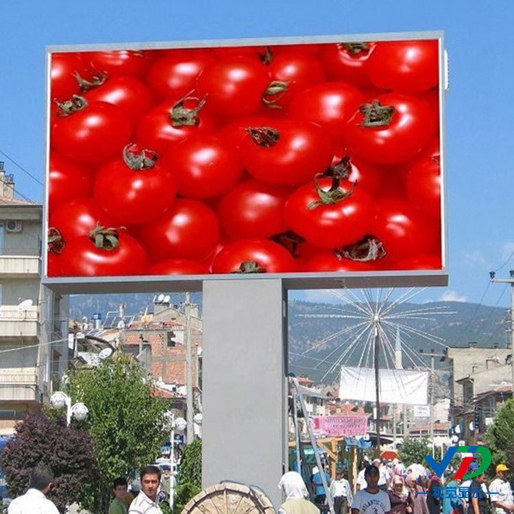 Column Outdoor Led Display