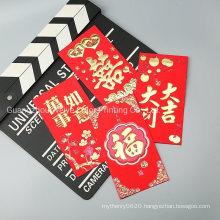 Custom Printing Service Greeting Wedding Birthday Red Money Envelope Ang Bao