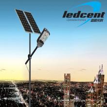 2014 New Style Solar LED Street Light