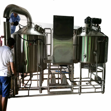 7BBL 2 Vessel Craft Beer Brewhosue Acciaio inossidabile
