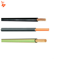 2.5mm electrical wire cable price