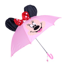 Cute Love Animal Shape Kid / Children / Child Umbrella (SK-07)