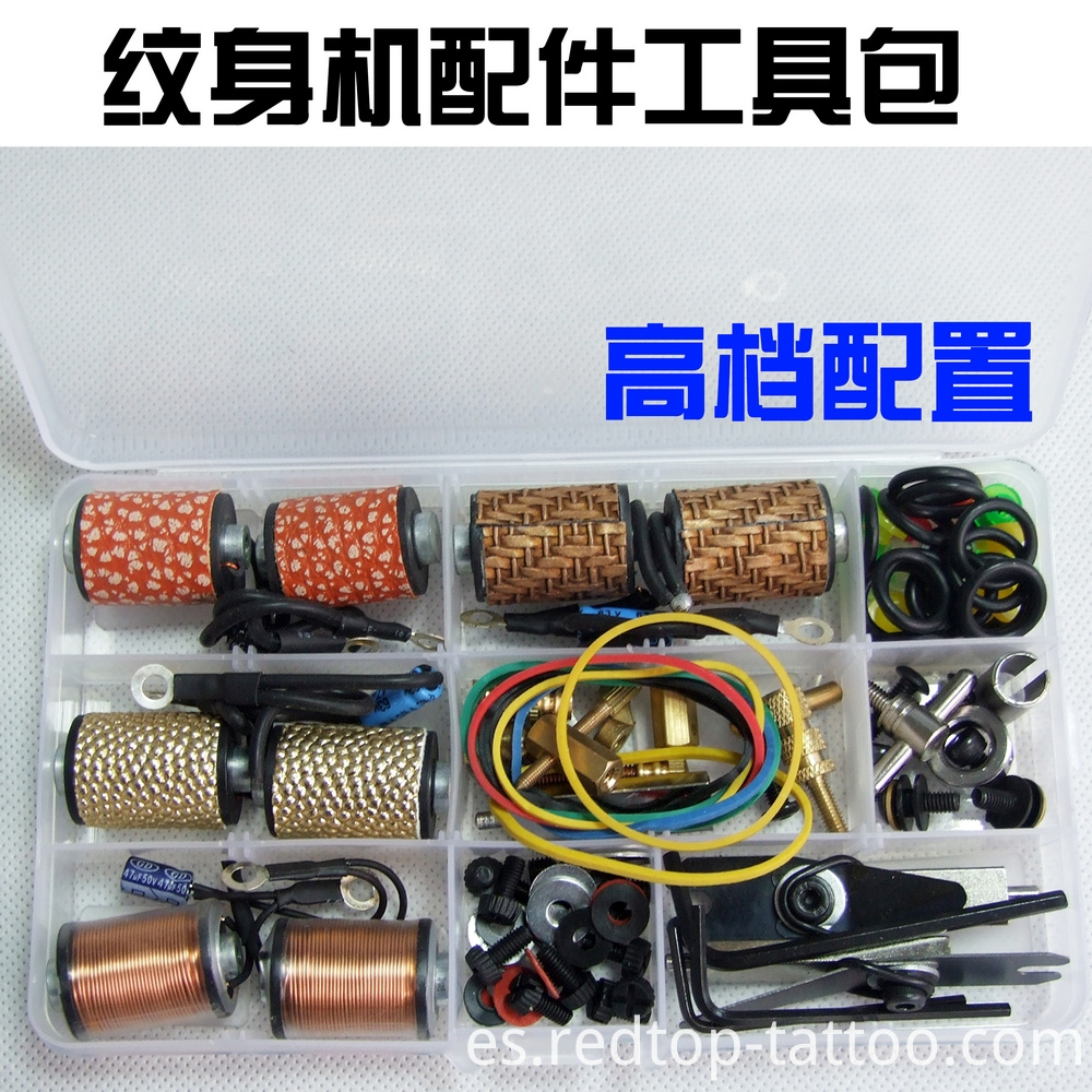 Tattoo machine parts kit