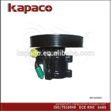 Hot sales power steering pump 9631923680 for citroen peugeot 306
