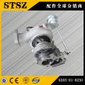 Komatsu excavator PC78US-6 turbocharger 6205-81-8250  suit for S4D95 engine Komatsu excavator spare parts
