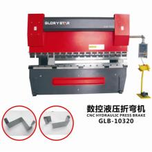 Machine de cintrage CNC pour le pliage de l'armoire de séchoir en métal