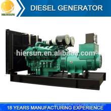 ¡Marca famosa de China! 50HZ / 60HZ 1500kva generador diesel con cummins para la venta
