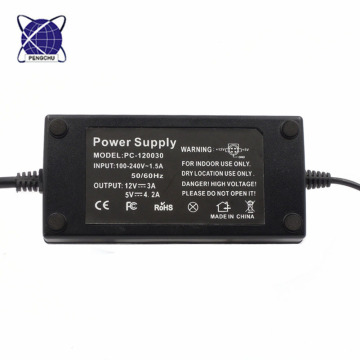 CE+Approved+Dual+Output+Power+Supply+12V+5V
