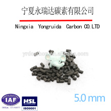 China supplier Coal-based column activated carbon price per ton in india