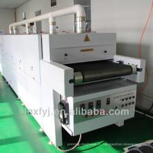 большой инфракрасный ленточный конвейер вакуумной сушилки для продажи/трафаретная печать конвейер сушилка/сушильное оборудование