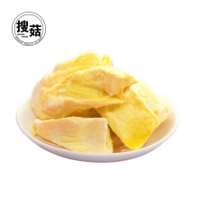 Yummy Taste and High Nutritious Vacuum Freeze Dried Durian Fruit Chips