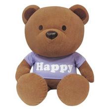 Kundenspezifischer niedlicher Brown-glücklicher Teddybär