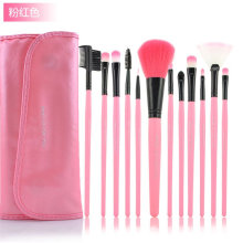 Professional High Quality Make up Brushes